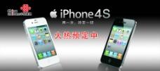 iPhone4 火热预定图片