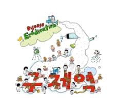 儿童卡通漫画世界素材图片