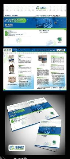 企业产品说明书设计图片