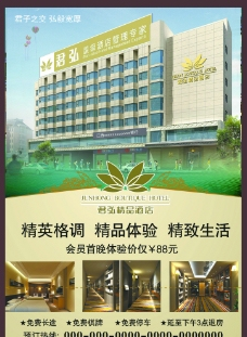 君弘酒店图片