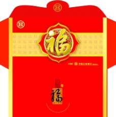 2012年红包图片