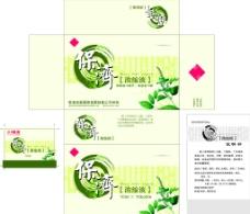 保济口服液包装设计图片