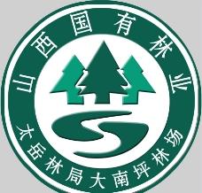 山西国有林业徽图片