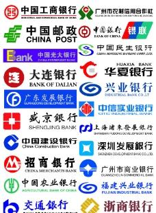 银行标识图片