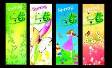 春季吊牌图片