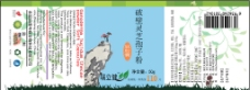 破壁灵芝孢子粉软胶囊标签设计图片