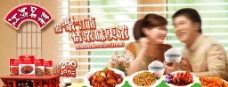 江南名菜图片