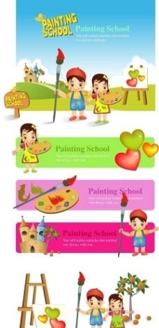 绘画学校图片