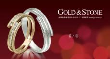 珠寶戒指背景圖片