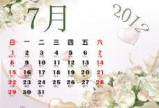2012日歷圖片