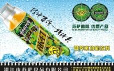 苏萨广告功能饮料图片