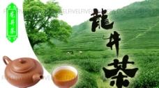 龙井绿茶图片