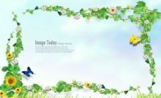 绿色节能减排环保素材图片