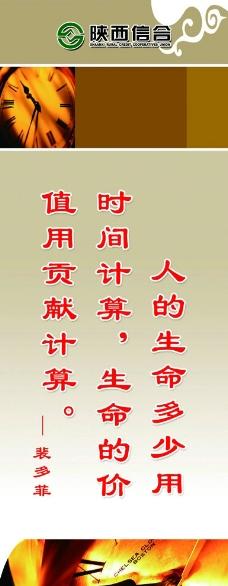 名言名句图片