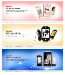 手机网页广告图片