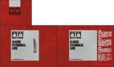 五金包装设计图片