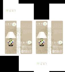 台灯包装盒图片