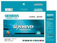 蓝光DVD包装彩盒图片