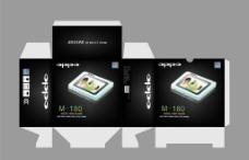 MP5包装盒图片