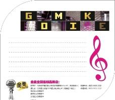 KTV 2012台历_反面图片