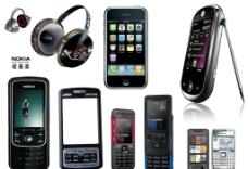 智能手机素材图片