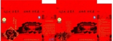 红色水墨礼盒图片