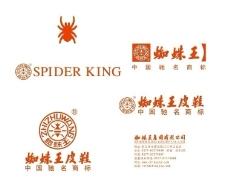 蜘蛛王皮鞋LOGO图片