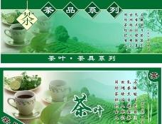 茶包装图片