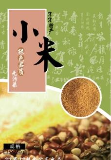 小米五谷杂粮包装袋设计图图片