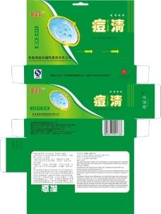 痘清祛痘包装图片