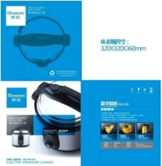 品牌电器包装彩箱设计图片