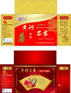 红色食品包装盒图片