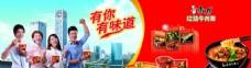 2011康师傅红烧牛肉面