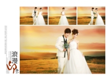 婚纱样册图片