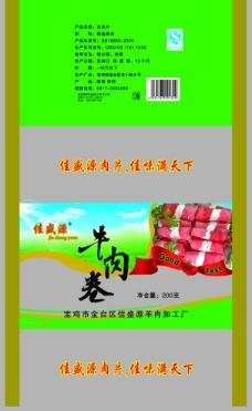 牛肉卷图片