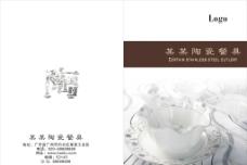 画册 封面 陶瓷图片