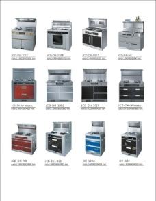 厨卫电器产品册页图片
