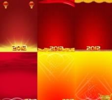2012展板图片