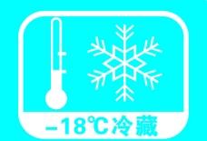 冷凍標志 雪花圖片