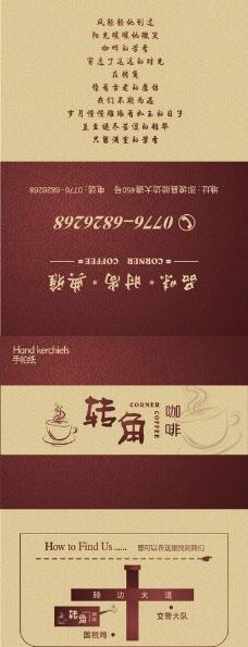 咖啡纸巾包装设计图片