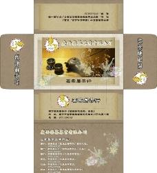 茶业盒装纸巾包装设计图片