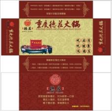重庆德庄火锅纸抽图片