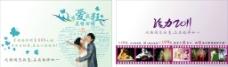婚纱店宣传单图片