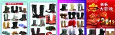 DM 雪地靴图片