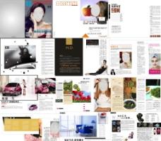 时尚杂志设计图片