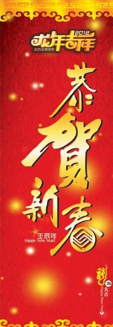 中国移动龙年包柱设计