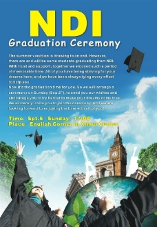 毕业典礼海报图片