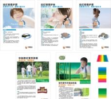 中脉科技展板图片