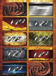 质感VIP图片