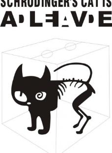 薛定谔的猫 卡通猫图片